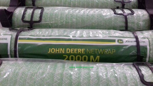 МРЕЖА ЗА БАЛИРАНЕ John Deere 2000m Standard Netwrap