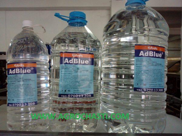 AdBlue KUBOTA
