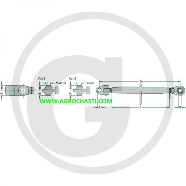 СРЕДЕН ВИНТ L 575-810 mm М36Х3 200118158
